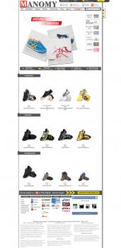 Дизайн интернет магазина Manony