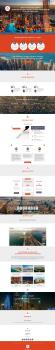 Landing Page. Визовый центр «VISASIA»