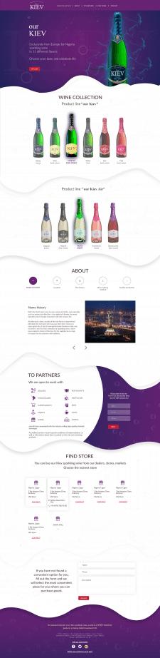 Конкурс › Дизайн landing page по продаже шампанско