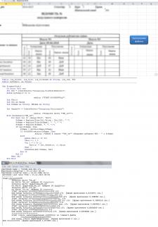 Написание макроса VBA для обработки нескольких фай