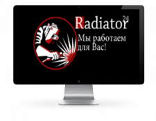 Radiator24