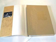 альбом (коллекция К. Григоришина) переплет