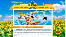 Продвижение сайта компании UPSG в ТОП-1