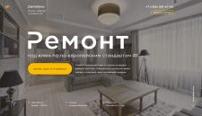 DomRevo | Ремонт квартир в Киеве