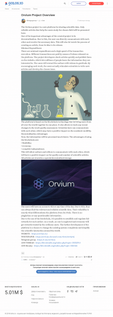 Orvium Project Overview