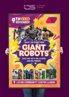 """Афиша """"Giant Robots"""""""