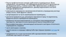 Делаю рерайт статей на англ. / укр. / рус. языках.