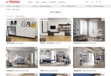 Наполнение ИМ мебели, самописная платформа