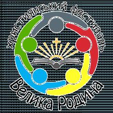 Логотип - Велика Родина