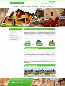 Дизайн мебельного магазина 2