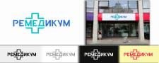 логотип для Медицинского центра