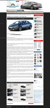 Выбираем авто для работы в такси. Opel Astra