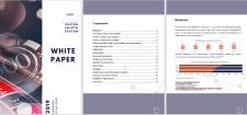 Whitepaper гемблинг-площадка на базе blockchain