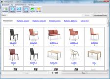 Программная система для создания оффлайн-каталогов продукции