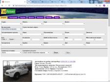 Маркетплейс продажи автомобилей и автозапчастей.