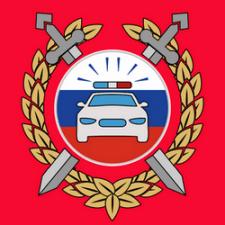 Иконка ГИБДД
