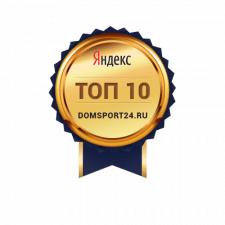 Магазин спортивных товаров г.Москва