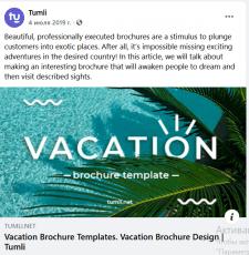 Vacation Brochure Templates. Vacation Brochur