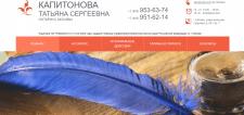 notarius-kapitonova.ru