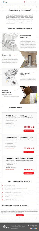 Ural-expo
