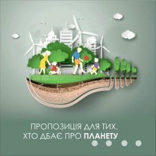 Креатив для таргета эко-селения Малина, Львов