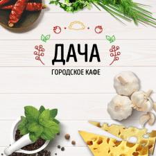 """Разработка логотипа """"Дача"""""""