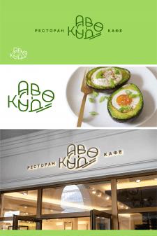 Вариант логотипа для кафе-ресторана