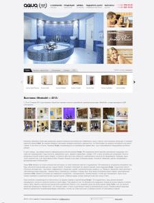 Сайт немецкого производителя KLAFS