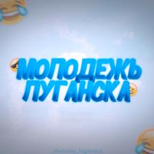 Аватар для сообщества Вконтакте