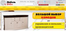 Статьи для магазина мебели Mebel-online.com.ua