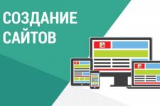 MakingDesign.ru