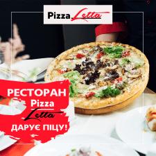 """Пост Instagram """"Pizza Letta"""""""