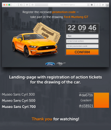 Landing-page with registration