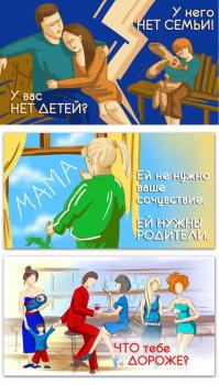 Социальные открытки
