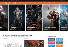 GameGID