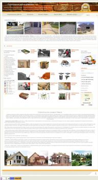 Написание seo-текстов для сайта