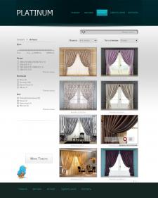 Сайт - визитка для магазина штор и карнизов