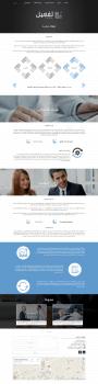 Арабский сайт