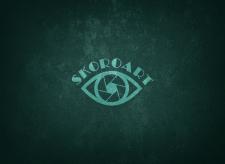Logo for film-maker