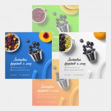 Доставка фруктов и ягод