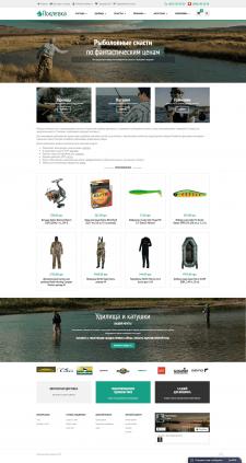 Создание магазина рыболовных снастей