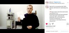 Реклама инновационног HEPA фильтр компании Teri