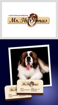 Mr.Thomas. Бутик для домашних животных  | логотип