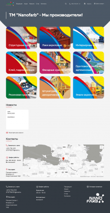 Локализация сайта на Laravel