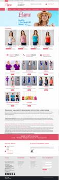 Интернет-магазин женской одежды Lismo