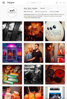 Кальянная Bul' Bul' Room Instagram