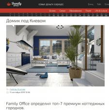 Топ-7 коттеджных премиум поселков - FAMILY OFFICE