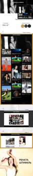 Сайт для співачки Рената Штіфель