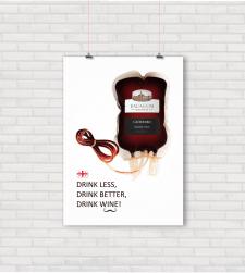 Идея постера для производителя грузинского вина