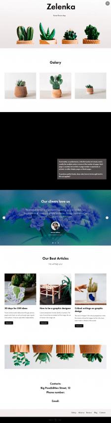 Сайт на Тильда